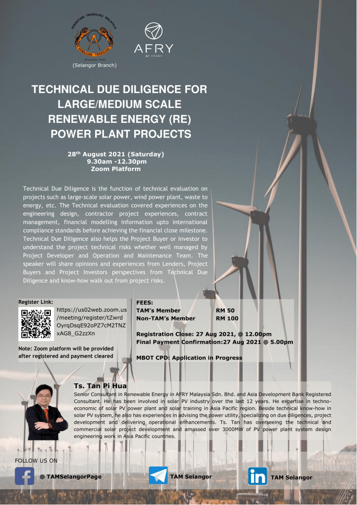 Technical Due Diligence For Large/Medium Scale Renewable Energy (RE) Power Plant Project